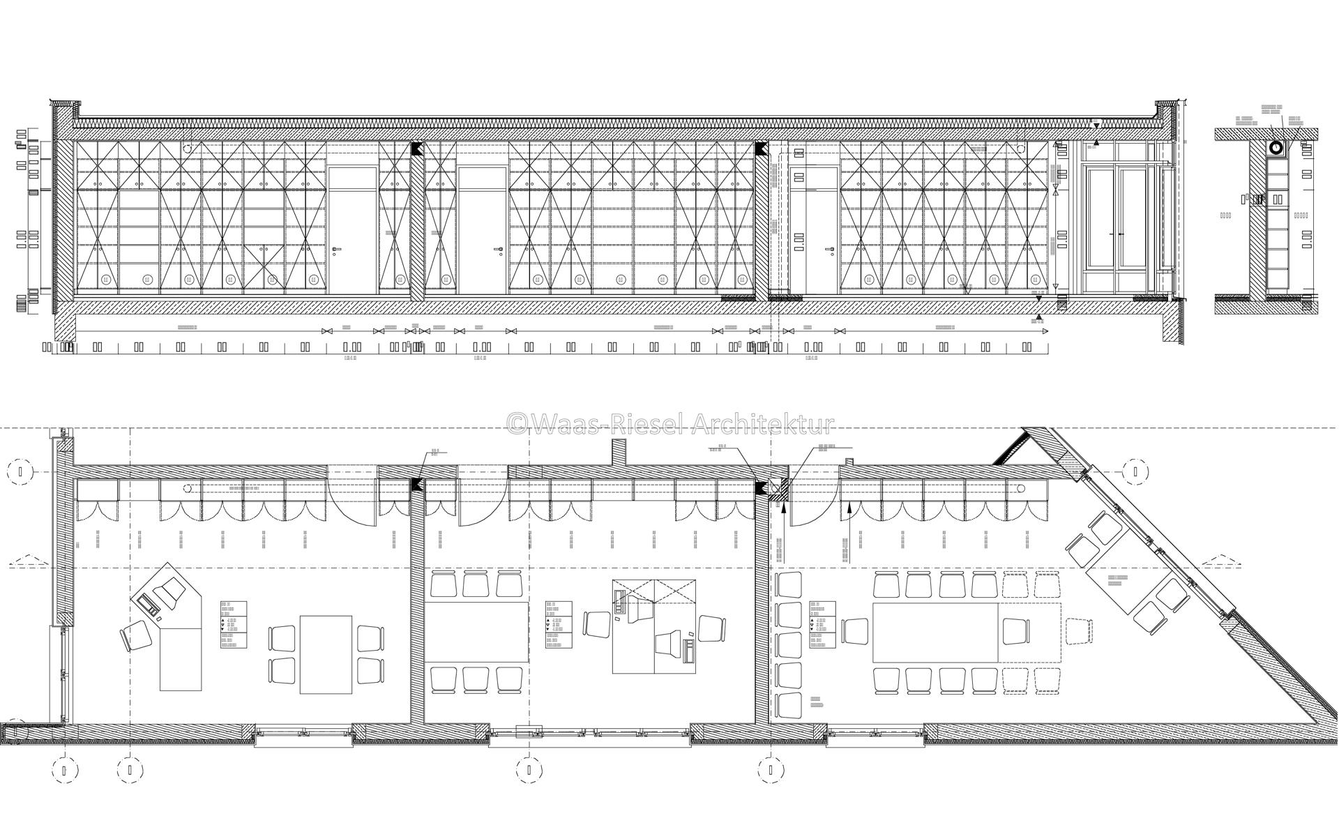Planung Verwaltungsgebäudes: Schränke